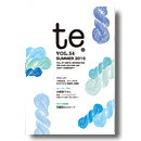 TE-54 te vol.54 2015 summer