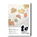 TE-62 te vol.62 2017 summer