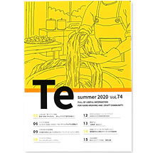te vol.74 summer 2020