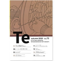 te vol.75 autumn 2020