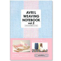 Avril Weaving Notebook vol.2
