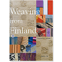 Weaving from FinlandⅡ