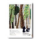 TE-63 te vol.63 2017 autumn