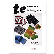 te vol.71 autumn 2019