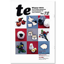 te vol.72 winter 2019